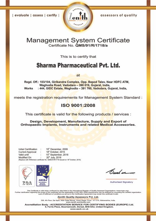 ISO 9001  2008 CERTIFICATE